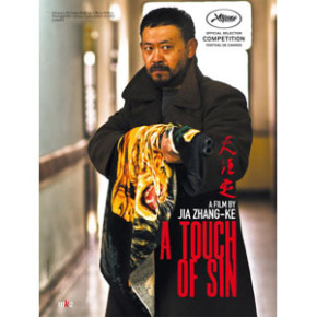 A Touch of Sin (Jia Zhangke)
